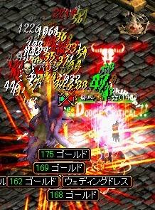 140lvでの赤ダメ.jpg